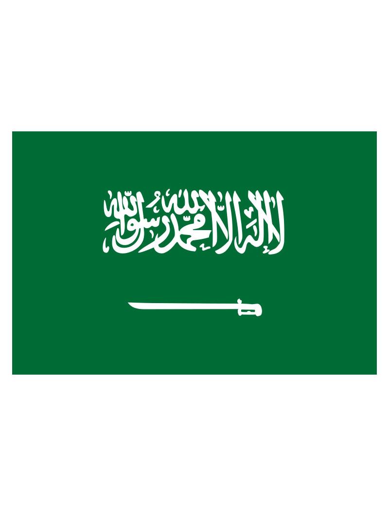 Bandiera Arabia Saudita - 150x90 cm